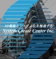 (株) システム・クリエート・センター